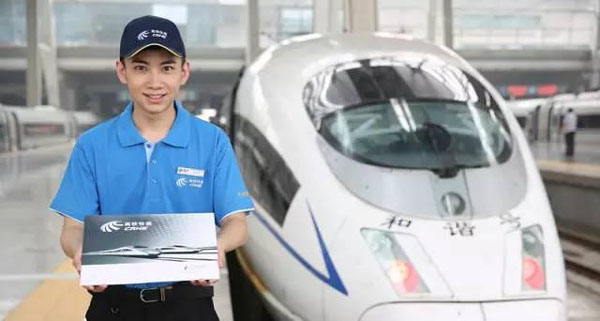 High speed railway delivery service covers 505 Chinese cities