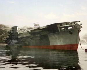 Aircraft carrier IJN Kasagi, 1945